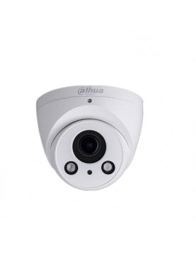 Pack Dahua HCVI 2 caméras dômes 1 Mégapixel + 2 caméras tube 1 Mégapixel + 1 enregistreur